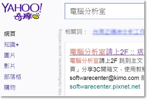 微調螢幕解析度讓電腦畫面更清楚更精緻-P06.png