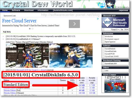 硬碟健康檢測CrystalDiskInfo-P03.png