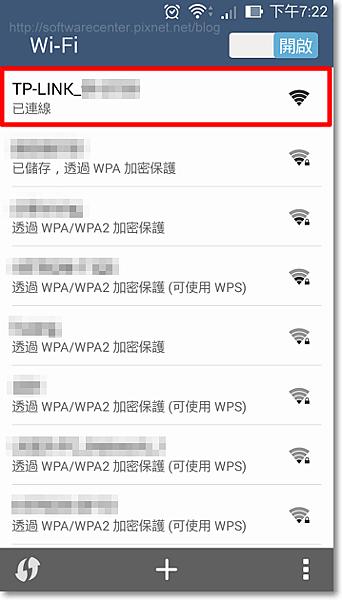 Wi-Fi 無線寬頻分享器 無線上網 設定教學(手機版)-P01.png