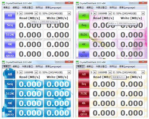 測試硬碟速度-CrystalDiskMark-P08.png