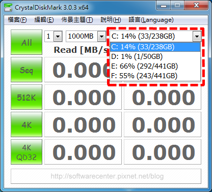 測試電腦硬碟速度-CrystalDiskMark-P02.png