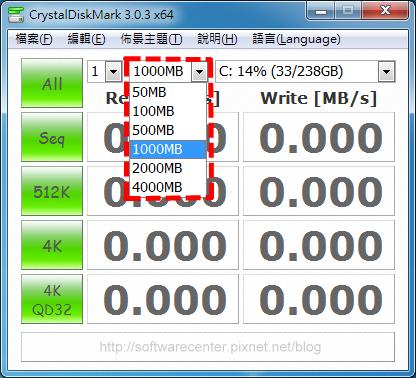 測試電腦硬碟速度-CrystalDiskMark-P03.png