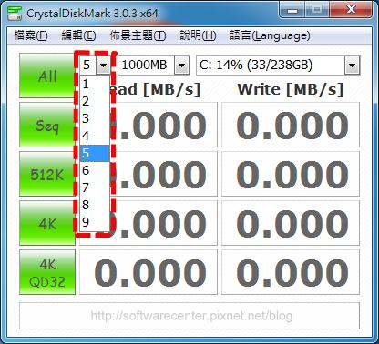 測試電腦硬碟速度-CrystalDiskMark-P04.png