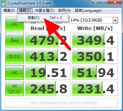 測試電腦硬碟速度-CrystalDiskMark-P06.png