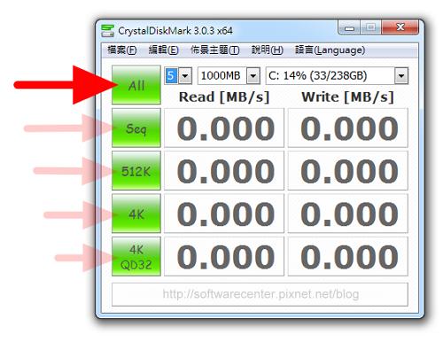 測試電腦硬碟速度-CrystalDiskMark-P05.png