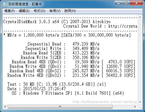 測試電腦硬碟速度-CrystalDiskMark-P07.png