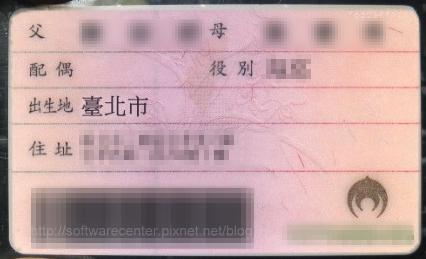 美圖神器-美圖秀秀-P19.png
