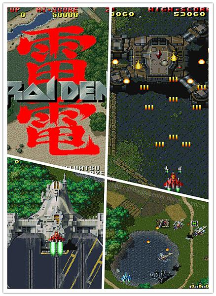 雷霆戰機遊戲指南-P02.png