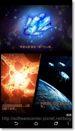雷霆戰機遊戲指南-P05.png