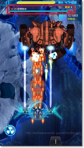 雷霆戰機遊戲指南-P10.png