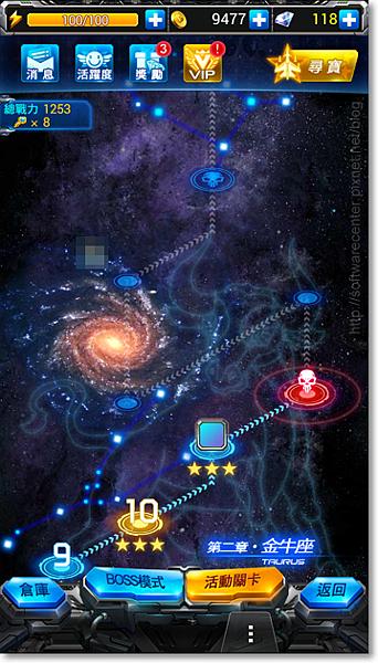 雷霆戰機遊戲指南-P23.png