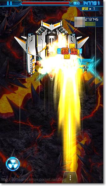 雷霆戰機遊戲指南-P34.png