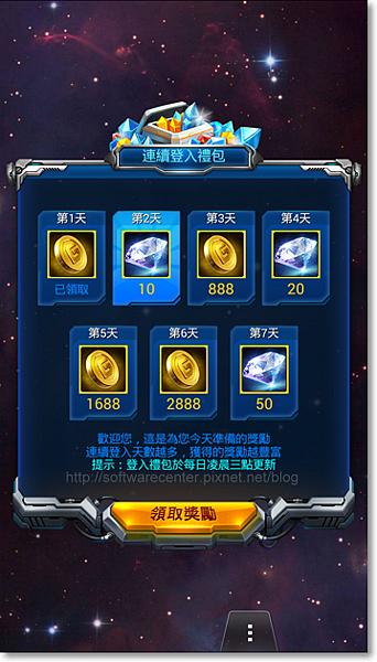 雷霆戰機遊戲指南-P50.png