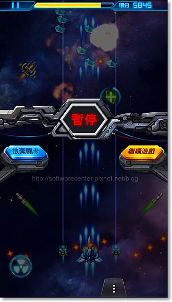 雷霆戰機遊戲指南-P53.png