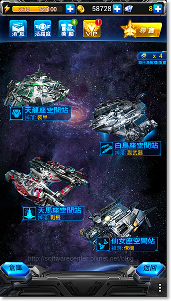 雷霆戰機遊戲指南-P58-1.png