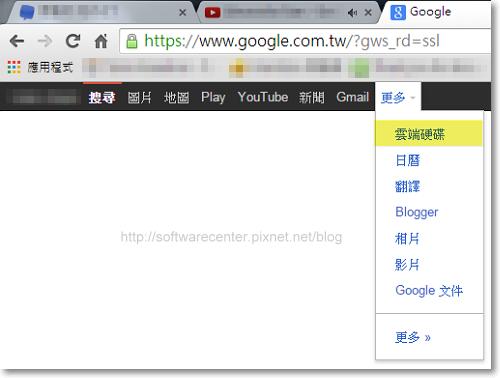 Google表單問卷設計教學-P01.png
