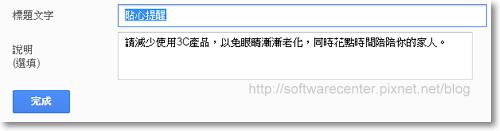 Google表單問卷設計教學-P22.png