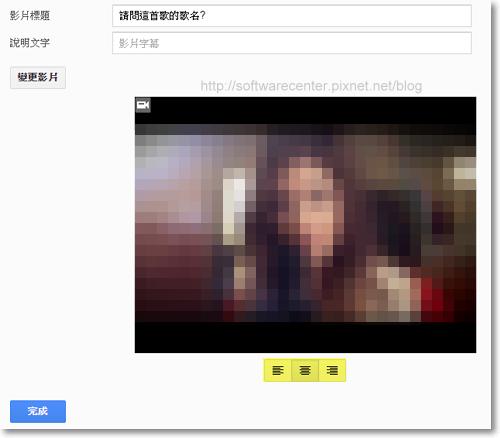Google表單問卷設計教學-P24.png