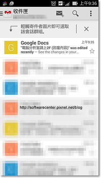 Google表單問卷設計教學-P35.png