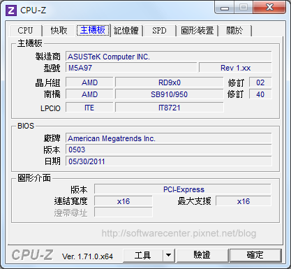 電腦主機升級SSD硬碟及顯示卡經驗案-P03.png