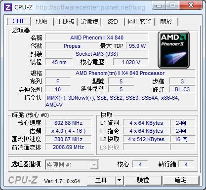 電腦主機升級SSD硬碟及顯示卡經驗案-P04.png