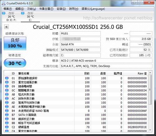 電腦主機升級SSD硬碟及顯示卡經驗案-P10.png