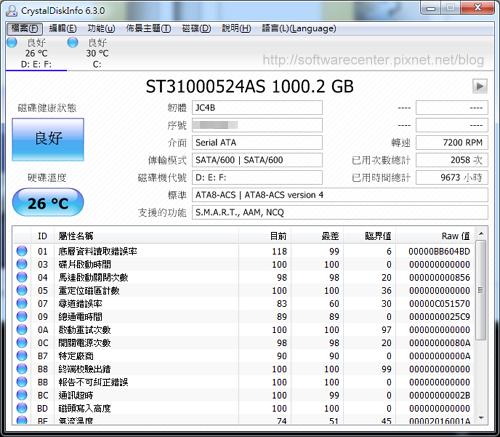 電腦主機升級SSD硬碟及顯示卡經驗案-P09.png