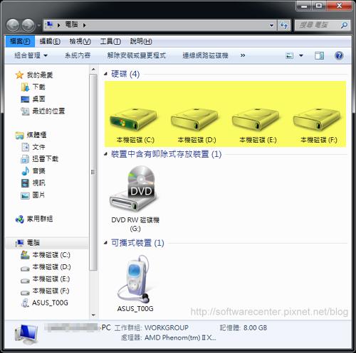 電腦主機升級SSD硬碟及顯示卡經驗案-P15.png