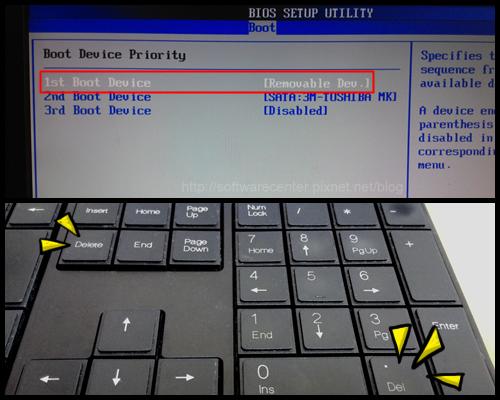 按鍵盤F8進入隨身碟重灌作業系統-P02.png