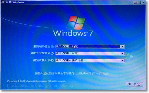 按鍵盤F8進入隨身碟重灌作業系統-P05.png
