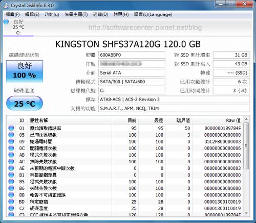 電腦主機硬碟LAG經驗案-P04.png