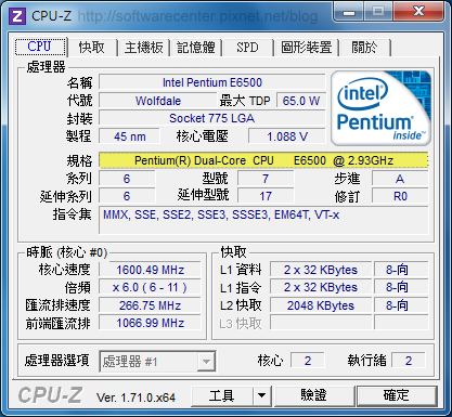 電腦主機硬碟LAG經驗案-P07.png