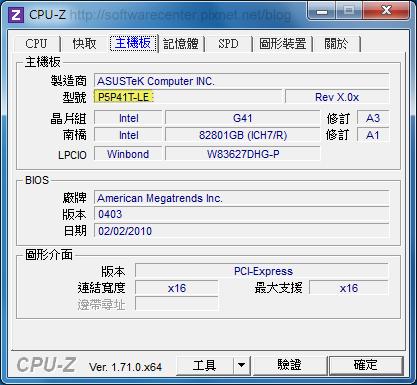 電腦主機硬碟LAG經驗案-P08.png