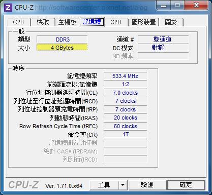 電腦主機硬碟LAG經驗案-P09.png