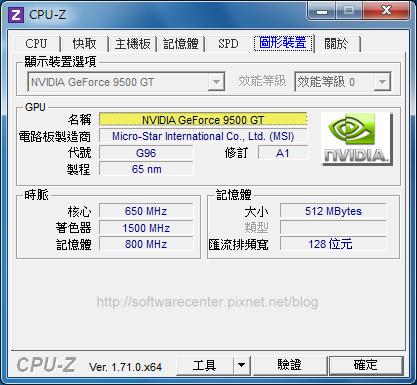 電腦主機硬碟LAG經驗案-P10.png