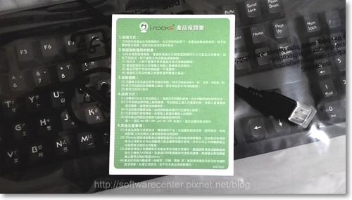 i-Rocks K27入門電競鍵盤開箱文-P02.png