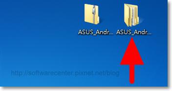 解決手機USB網路共用無法使用-P06.png