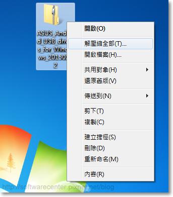 解決手機USB網路共用無法使用-P05.png