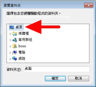 解決手機USB網路共用無法使用-P10.png