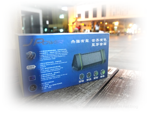 J-Power JP-USP-09 藍芽重低音喇叭開箱文-Logo.png