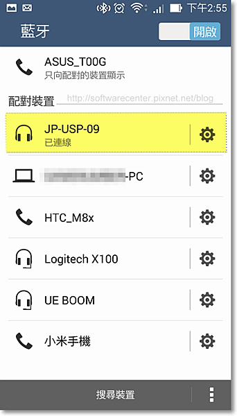 J-Power JP-USP-09 藍芽重低音喇叭開箱文-P11.png