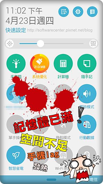 解決手機lag最有效招數-Logo.png