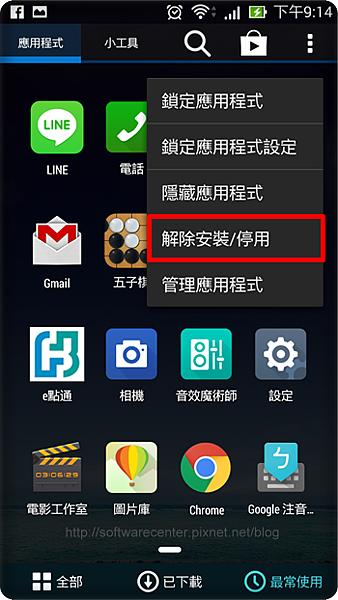 解決手機lag最有效招數-P03.png
