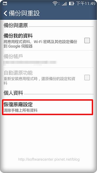 解決手機lag最有效招數-P06.png