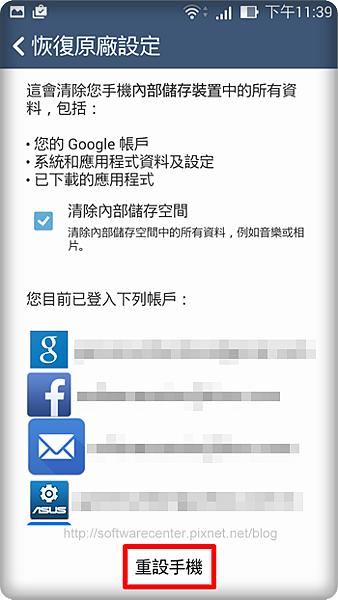 解決手機lag最有效招數-P07.png