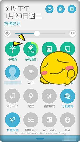 解決手機lag最有效招數-P10.png