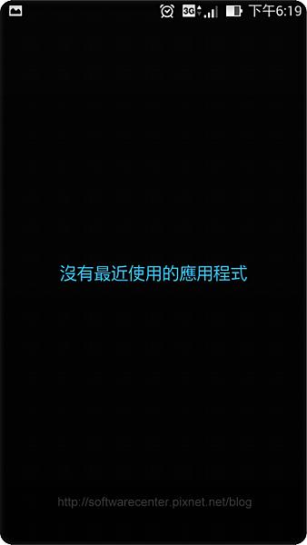 解決手機lag最有效招數-P11.png