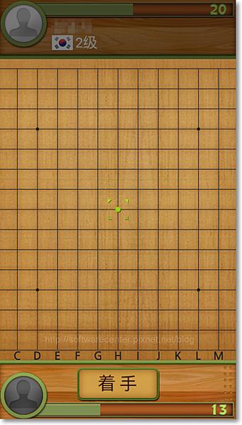 棋類遊戲 五子棋APP-P02.png