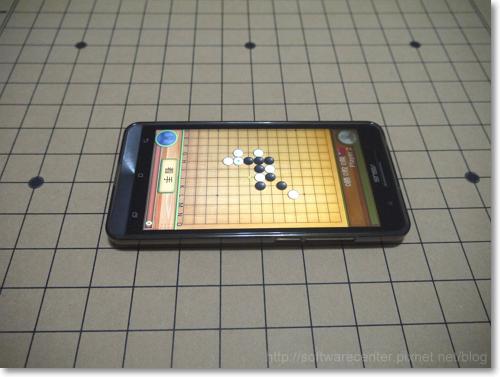 棋類遊戲 五子棋APP-P01.png