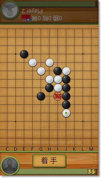 棋類遊戲 五子棋APP-P05.png